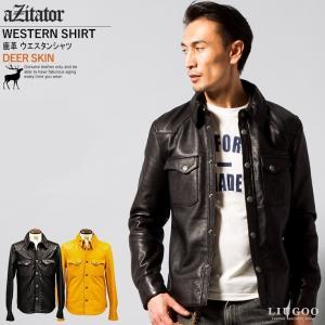 ウエスタンシャツ メンズ 本革 リューグーレザーズ SHT03A  レザーシャツ 本革シャツ 皮シャツ ウェスタンシャツ ドレスシャツ レザージャケット 革ジャン 黒 liugoo
