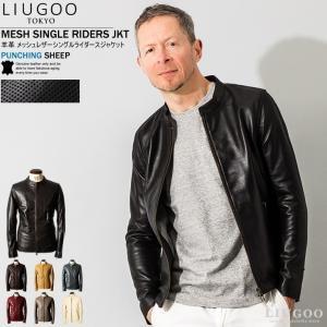 LIUGOO 本革 メッシュレザー シングルライダースジャケット メンズ リューグー SRS09B  軽くて柔かい! シングルライダース ダブルライダース レザージャケット|liugoo