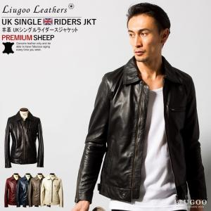 Liugoo Leathers 本革 UK襟付きシングルライダースジャケット メンズ リューグーレザーズ SRY06A  ドミネーター コルセア ロッカーズ|liugoo