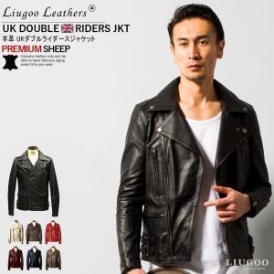 Liugoo Leathers 本革 UKダブルライダースジャケット メンズ リューグーレザーズ DRY09A  レザージャケット ライトニング|liugoo