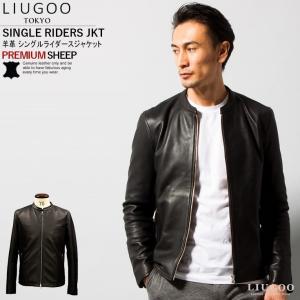 LIUGOO 本革 シングルライダースジャケット メンズ リューグー SRS12A  レザージャケット ブルゾン アウター|liugoo