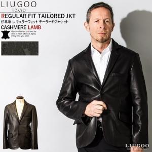 FILLMORE 本革 レギュラーフィットレザーテーラードジャケット メンズ フィルモア TLD06A  レザージャケット ライダースジャケット|liugoo