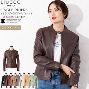 LIUGOO 本革 シングルライダースジャケット レディース リューグー SRS02LA  軽くて丈夫!本革レザージャケット 革ジャン|liugoo