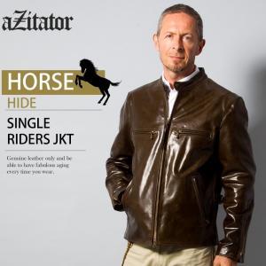 aZitator 本革 ホースハイド シングルライダースジャケット メンズ アジテーター SRS14A  シングルライダース ライダースジャケット レザージャケット 革ジャン|liugoo