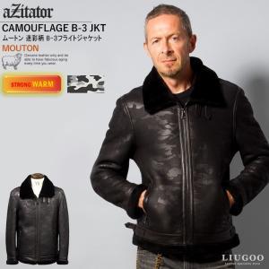 aZitator 本革 迷彩柄B-3フライトジャケット メンズ アジテーター MIL04A  ミリタリージャケット フライトジャケット レザージャケット 革ジャン 本革ジャケット|liugoo