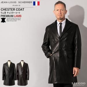 JEAN-LOUIS SCHERRER 本革 チェスターコート ビジネスコート メンズ ジャン=ルイ・シェレル 6062  Paris Collectionブランド 高級ラム革製|liugoo