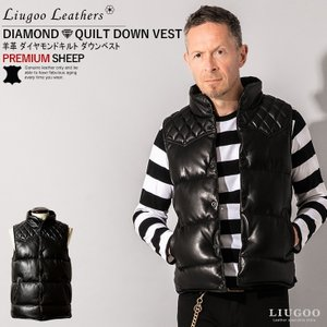 Liugoo Leathers 本革 レザーダウンベスト ダイヤキルト メンズ リューグーレザーズ VST04A  本革ベスト レザーダウンベスト|liugoo
