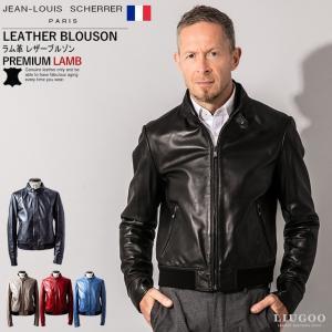 JEAN-LOUIS SCHERRER 本革 レザーブルゾン メンズ ジャン=ルイ・シェレル 6055  Paris Collectionブランド 高級ラム革製|liugoo