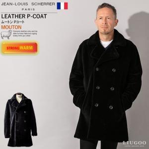 JEAN-LOUIS SCHERRER 本革 ムートンPコート メンズ ジャン=ルイ・シェレル 6071  Paris Collectionブランド|liugoo