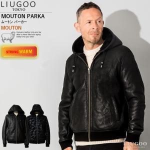 LIUGOO 本革 ムートンパーカー メンズ リューグー PRK07A  革ジャン レザージャケット 本革ジャケット|liugoo