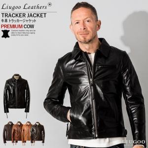 Liugoo Leathers 本革 トラッカージャケット メンズ リューグーレザーズ SRY08A  ライダースジャケット レザージャケット|liugoo