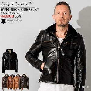 Liugoo Leathers 本革 ウィングネックシングルライダースジャケット メンズ リューグーレザーズ WNG14A  レザージャケット 革ジャン 本革ジャケット|liugoo