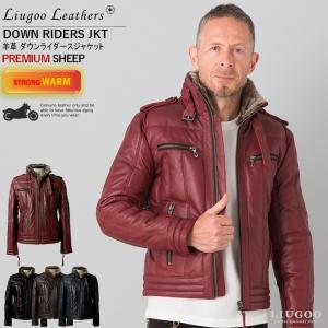 Liugoo Leathers 本革 ウィングネック ダウンライダース メンズ リューグーレザーズ WNG12A  ダウンジャケット レザージャケット liugoo