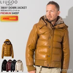 LIUGOO 本革 3WAY ダウンジャケット メンズ リューグー WNG13A  レザージャケット ダウンジャケット|liugoo