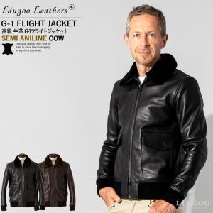 Liugoo Leathers 本革 G-1フライトジャケット メンズ リューグーレザーズ MIL06A  レザージャケット ミリタリージャケット AP|liugoo