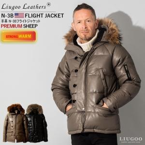 Liugoo Leathers 本革 N-3Bフライトジャケット レザーダウン メンズ リューグーレザーズ MIL07A  ダウンジャケット/ミリタリージャケット|liugoo