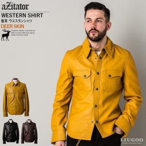 aZitator 本革 ディアスキンレザーウエスタンシャツ メンズ アジテーター SHT03B  レザージャケット/ライダースジャケット|liugoo