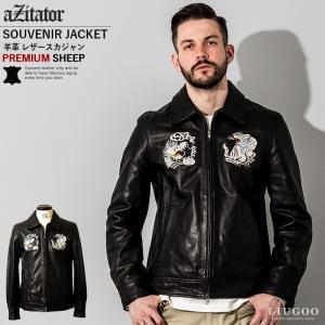 aZitator 本革 レザースカジャン メンズ アジテーター SRY12A  レザージャケット/ライダースジャケット|liugoo