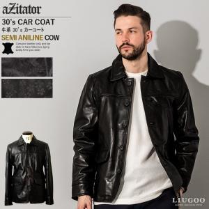 aZitator 本革 レザーカーコート メンズ アジテーター COT06B  レザージャケット/レザーコート|liugoo