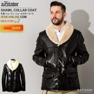 aZitator 本革 ショールカラーレザーコート メンズ アジテーター COT20A  レザージャケット/ハーフコート|liugoo