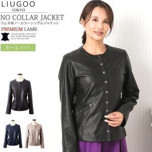 LIUGOO 本革 ノーカラーシングルジャケット レディース リューグー SRN02LA  ライダースジャケット ノーカラージャケット|liugoo