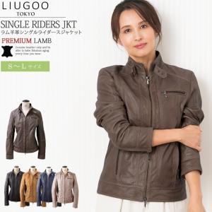 LIUGOO 本革 シングルライダースジャケット レディース リューグー SRS04LA  ライダースジャケット レザージャケット|liugoo