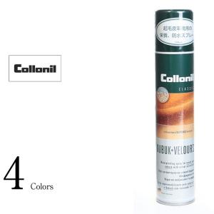ヌバック+ベロアスプレー Collonil NUBUKVELOURSSPRAY  レザーケア用品 ミンクオイル 保革クリーム 防水スプレー レザークリーナー 革製品のお手入れ|liugoo