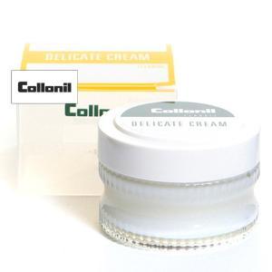 デリケートクリーム Collonil DALICATECREAM  レザーケア用品 ミンクオイル 保革クリーム 防水スプレー レザークリーナー 革製品のお手入れ シューケア用品|liugoo