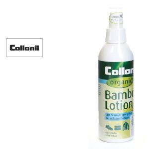 オーガニック バンブーローション200 Collonil BAMBOOLOTION200  レザーケア用品 ミンクオイル 保革クリーム 防水スプレー レザークリーナー 革製品のお手入れ liugoo