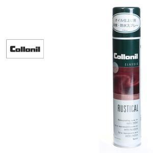 ラスティカルスプレー Collonil RUSTICALSPRAY  レザーケア用品 ミンクオイル 保革クリーム 防水スプレー レザークリーナー 革製品のお手入れ シューケア用品|liugoo