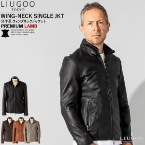 LIUGOO 本革 プレミアムラム ハイネックシングルジャケット メンズ リューグー WNG06A  レザージャケット ブルゾン アウター|liugoo