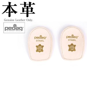 ステイビル レディース 本革 ペダック ART169-LADYS  レザーケア用品 シューケア用品 革靴のお手入れに本革専門店がおススメするから安心! レザージャケット|liugoo