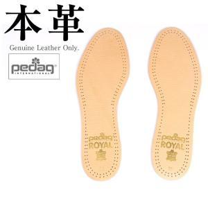 ロイヤル レディース 本革 ペダック ART102-LADYS  レザーケア用品 シューケア用品 革靴のお手入れに本革専門店がおススメするから安心! レザージャケット|liugoo