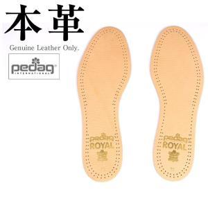 ロイヤル メンズ 本革 ペダック ART102-MENS  レザーケア用品 シューケア用品 革靴のお手入れに本革専門店がおススメするから安心! レザージャケット 革ジャン|liugoo