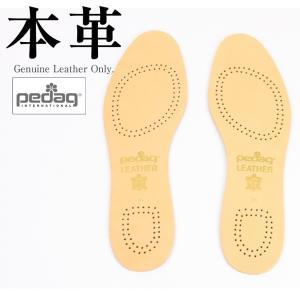 レザー レディース 本革 ペダック ART110-LADYS  レザーケア用品 シューケア用品 革靴のお手入れに本革専門店がおススメするから安心! レザージャケット|liugoo