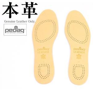 レザー メンズ 本革 ペダック ART110-MENS  レザーケア用品 シューケア用品 革靴のお手入れに本革専門店がおススメするから安心! レザージャケット 革ジャン|liugoo