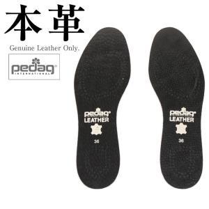 レザーブラック レディース 本革 ペダック ART2810-LADYS  レザーケア用品 シューケア用品 革靴のお手入れに本革専門店がおススメするから安心! 革ジャン|liugoo