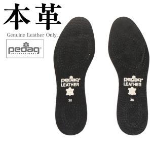 レザーブラック メンズ 本革 ペダック ART2810-MENS  レザーケア用品 シューケア用品 革靴のお手入れに本革専門店がおススメするから安心! レザージャケット|liugoo