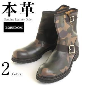 エンジニアブーツ メンズ 本革 Boredom 32-0111  革靴 本革シューズ 本革ブーツ レザーブーツ シークレットシューズ ブーツ スニーカー サンダル パンプス|liugoo