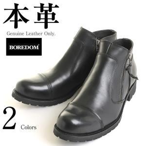 ダブルジップショートブーツ メンズ 本革 Boredom 32-0113  革靴 本革シューズ 本革ブーツ レザーブーツ シークレットシューズ ブーツ スニーカー サンダル|liugoo