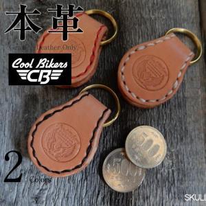 500円コインケース 男女兼用 本革 Cool Bikers CB-COIN-CASE-SKULL-TN  本革ウォレット 本革製財布 サイフ 小銭入れ コインケース 長財布 二つ折り財布 がま口|liugoo