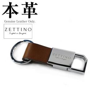 キーホルダー メンズ 本革 Zettino KC01  キーケース キーホルダー 革ジャン・革製品 日本最大級の品揃え!本革限定(バッグ 手袋 ベルト 靴 ブーツ 財布|liugoo