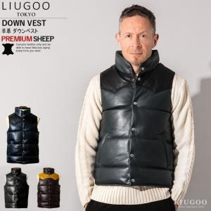 LIUGOO 本革 レザーダウンベスト メンズ リューグー VST05A  レザージャケット/ダウンコート|liugoo