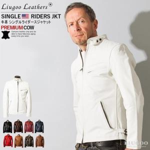 Liugoo Leathers 本革 シングルライダースジャケット メンズ リューグーレザーズ SRS01A  レザージャケット バイカージャケット AP|liugoo