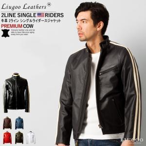 Liugoo Leathers 本革 2ラインシングルライダース メンズ リューグーレザーズ SRS02A  レザージャケット バイカージャケット|liugoo