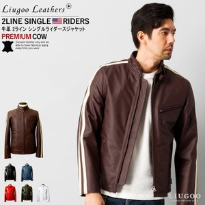 Liugoo Leathers 本革 2ラインシングルライダース メンズ リューグーレザーズ SRS02A  レザージャケット バイカージャケット AP|liugoo