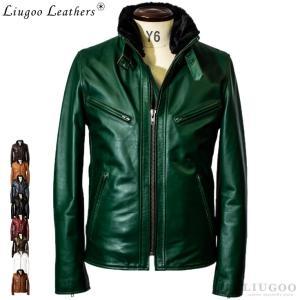 Liugoo Leathers 本革 襟ボアハイネックシングルライダースジャケット メンズ リューグーレザーズ WNG01A  レザージャケット バイカージャケット AP liugoo