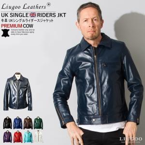 Liugoo Leathers 本革 UK襟付きシングルライダースジャケット メンズ リューグーレザーズ SRY02A  ドミネーター コルセア ロッカーズ AP|liugoo