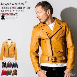 Liugoo Leathers 本革 ダブルライダースジャケット メンズ リューグーレザーズ DRY01A  レザージャケット バイカージャケット AP|liugoo
