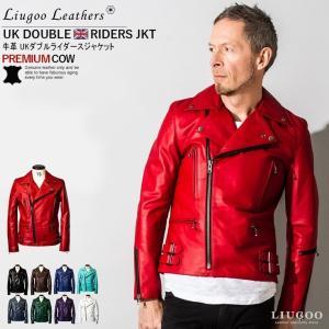 Liugoo Leathers 本革 UKダブルライダースジャケット メンズ リューグーレザーズ DRY02A  レザージャケット ライトニング AP|liugoo